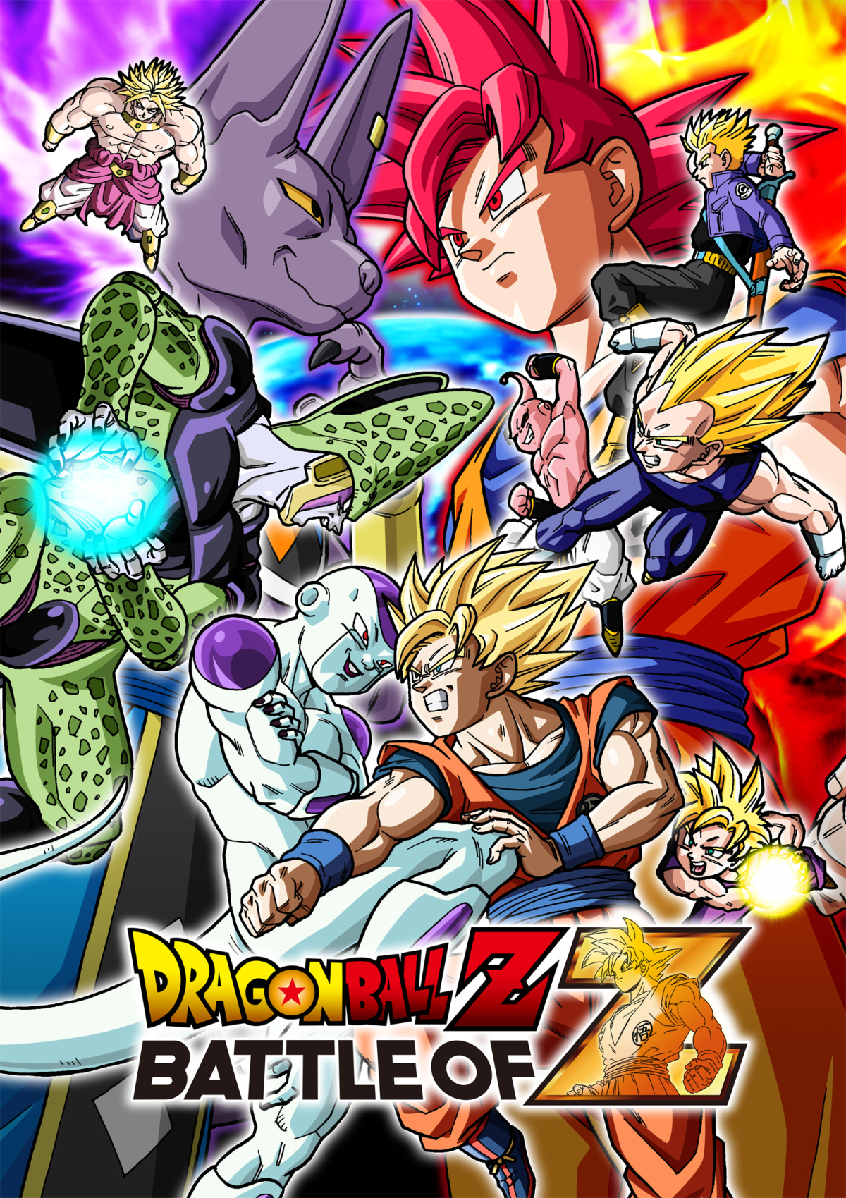 Dragon-Ball-Z-Battle-of-Z-affiche
